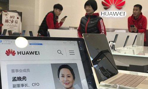 Western media hype arrests before Huawei exec trial