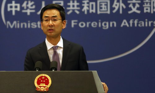 Independent investigation into China is a manipulation of politics: FM