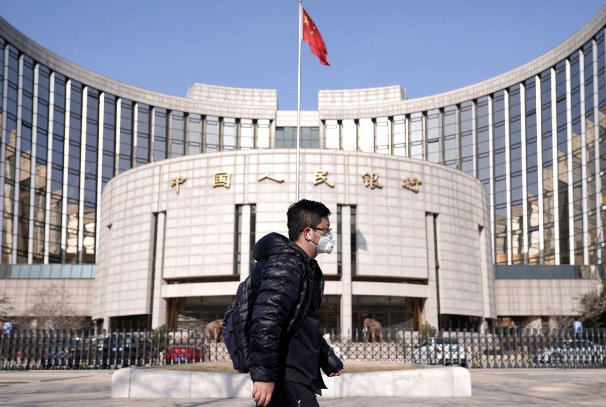 PBOC warns of debt pileup amid stimulus