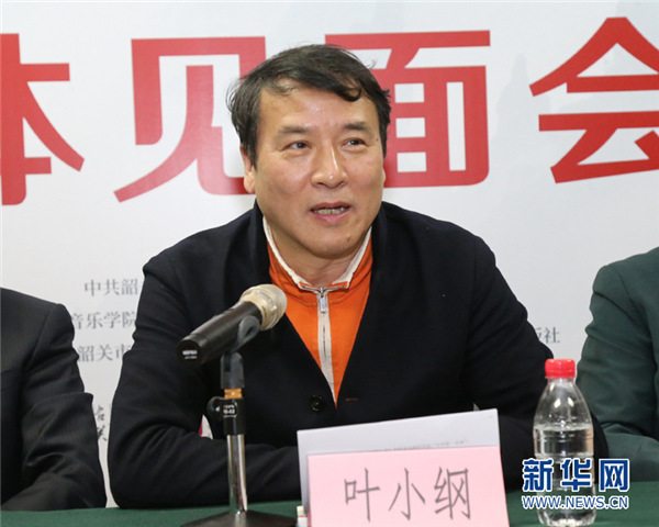 Chinese composer elected as new member of US academy