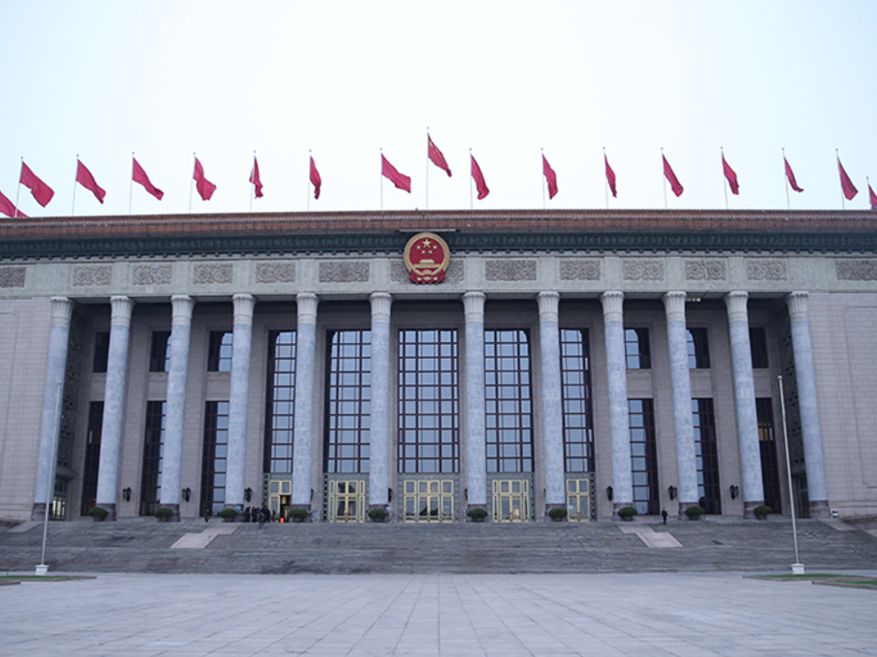 China appoints new justice and environment ministers