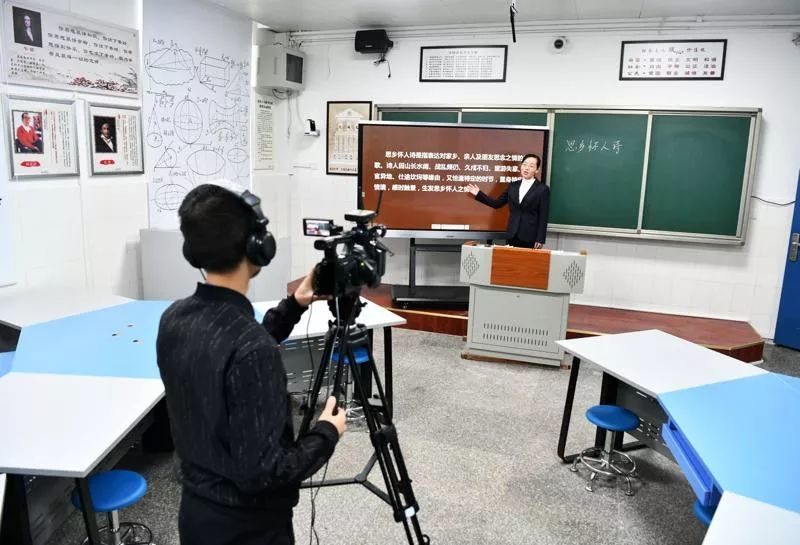 China's online education users soar to 423 mln: report