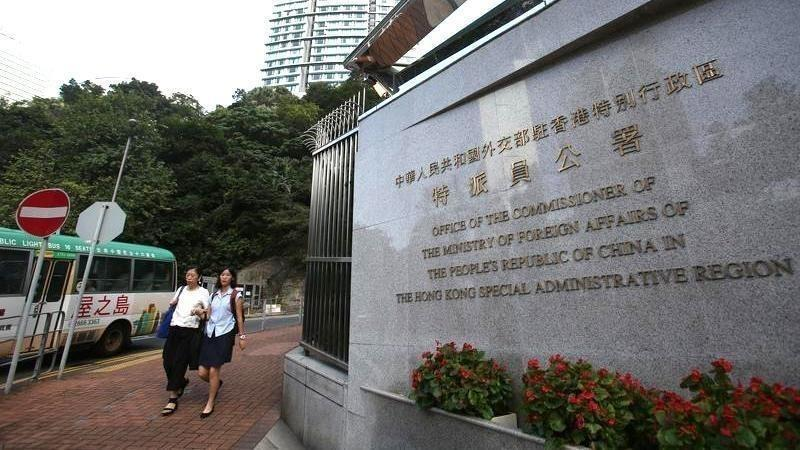 Commissioner's office of Chinese foreign ministry in HKSAR condemns US congressmen for interfering in Hong Kong affairs