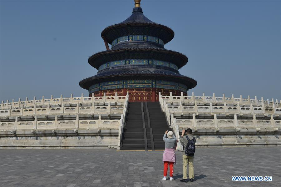Temple of Heaven reopens three main building groups to public