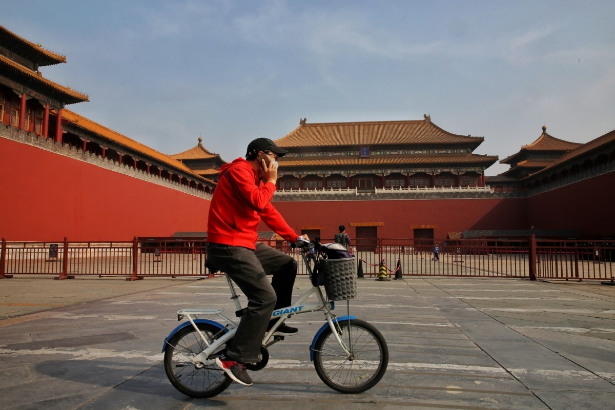 Forbidden City reopens after over 3 months