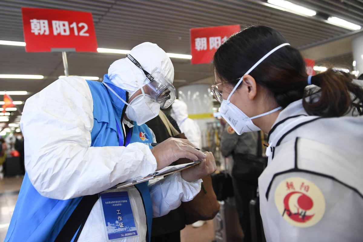 Beijing reports no new COVID-19 cases for 14 days