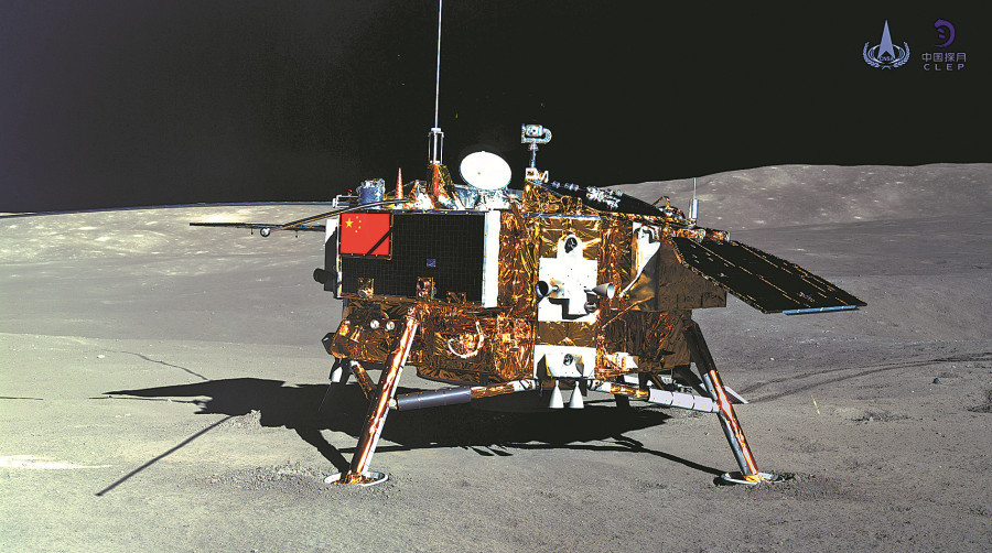 China's lunar rover travels about 448 meters on moon's far side