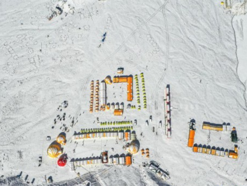 China launches measuring of Mount Qomolangma height