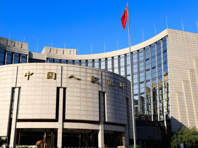 Businesses' demand for loans increases in Q1: central bank