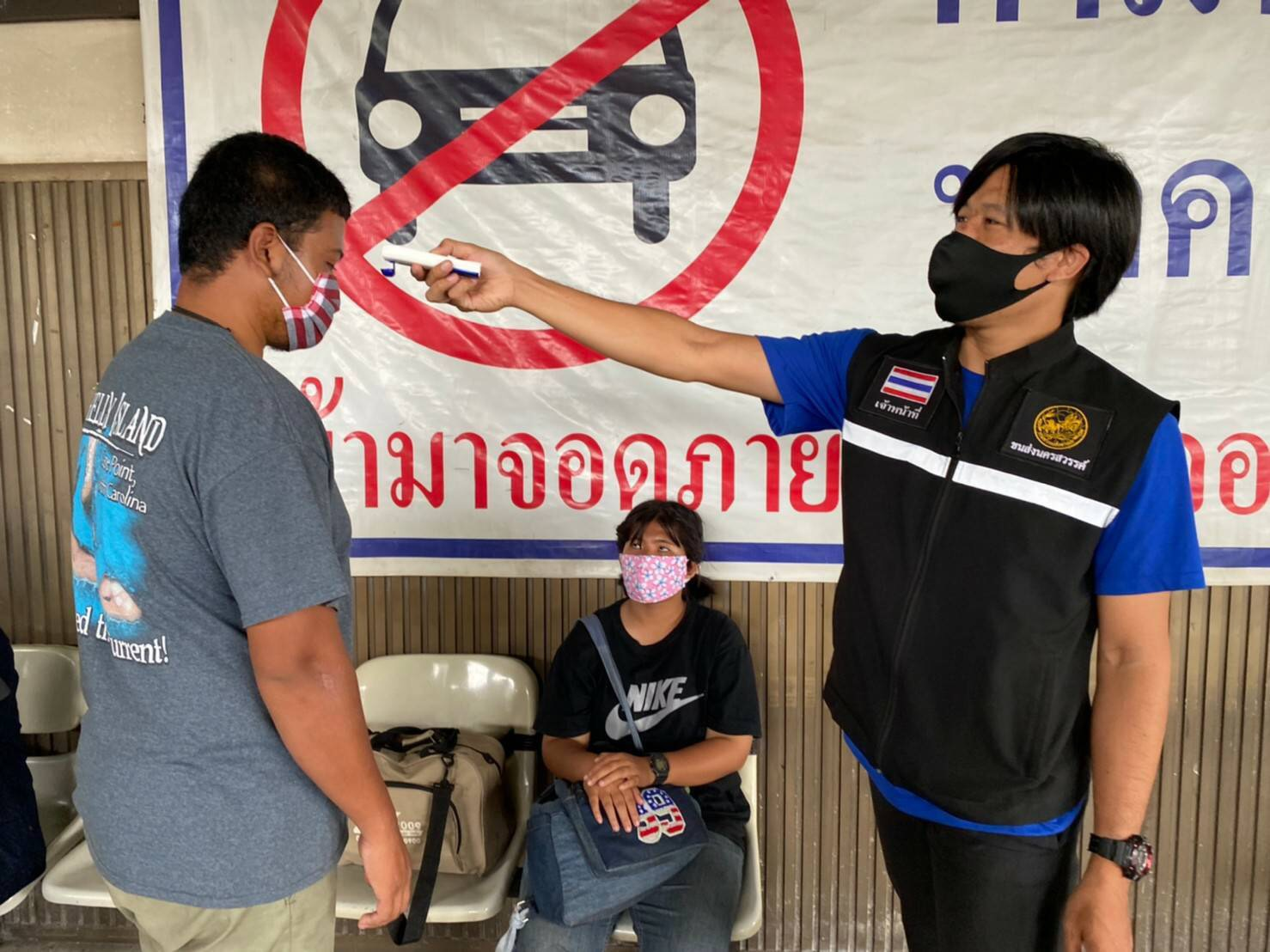 Thailand's COVID-19 cases rise to 2,960 with 6 new infections