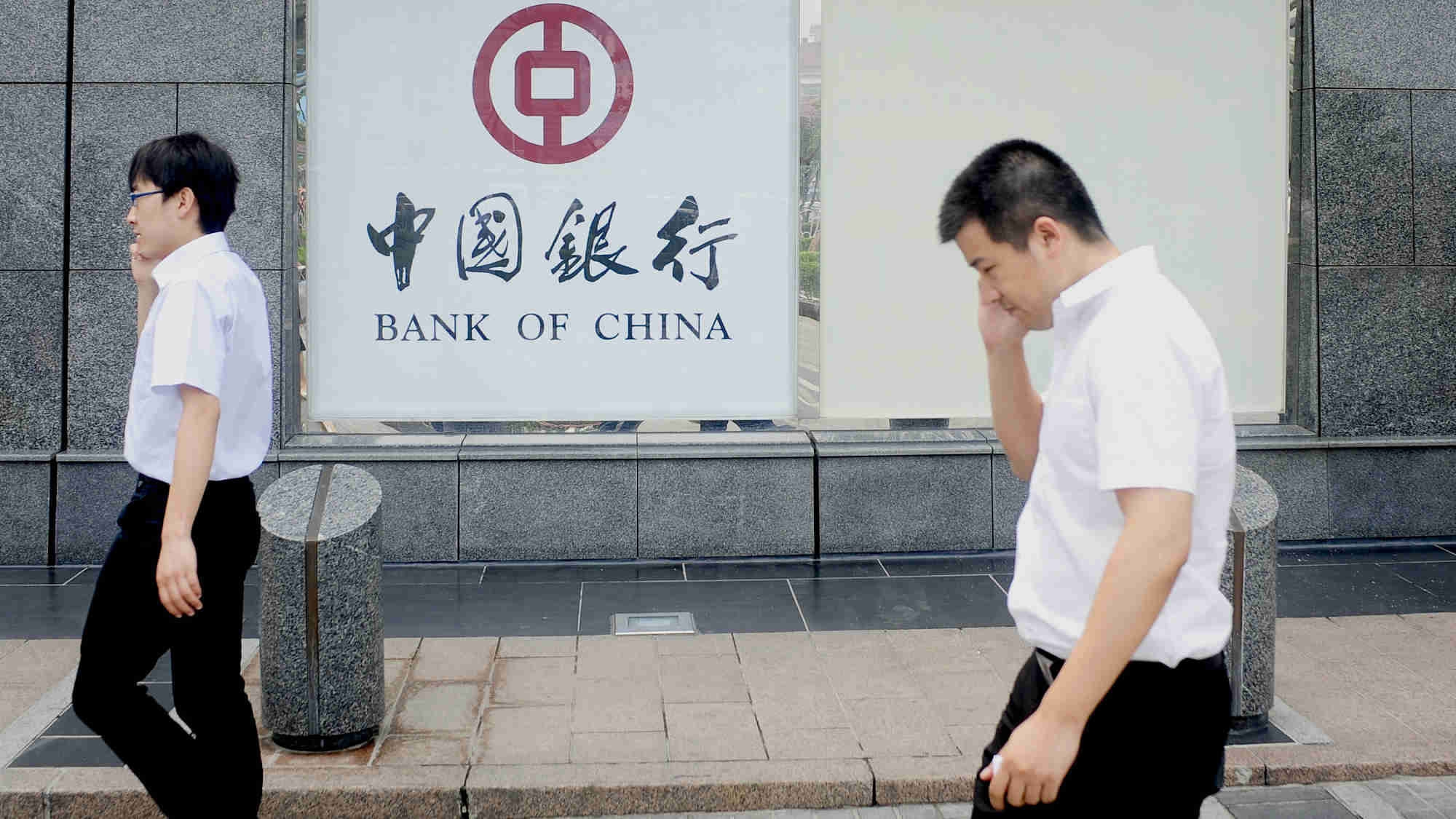 Bank of China reports 3.2 pct rise in Q1 net profit