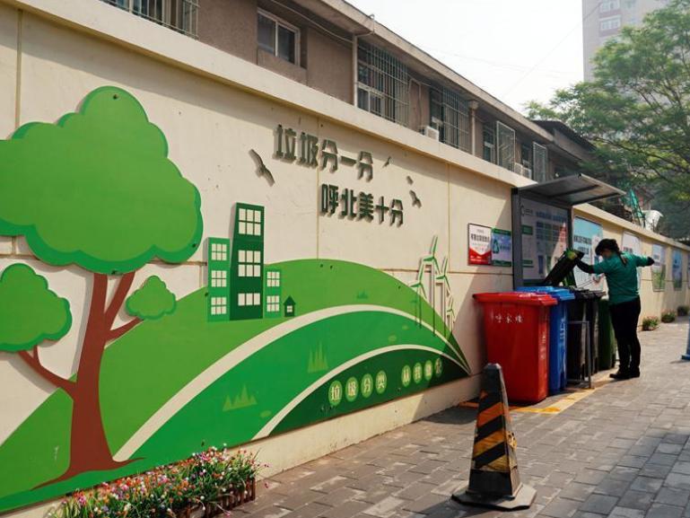 Beijing begins mandatory garbage sorting