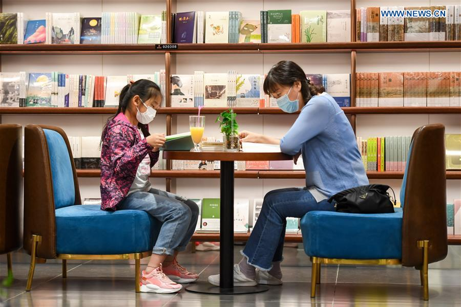 People read books at bookstore in Hohhot