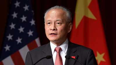 Ambassador Cui: 'Always blame China' is 'dirty politics'