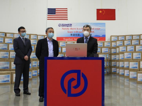 Chinese company donates 1.1 mln face masks to 12 US states