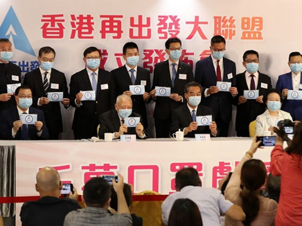 Coalition launched in Hong Kong to 'get Hong Kong start again'