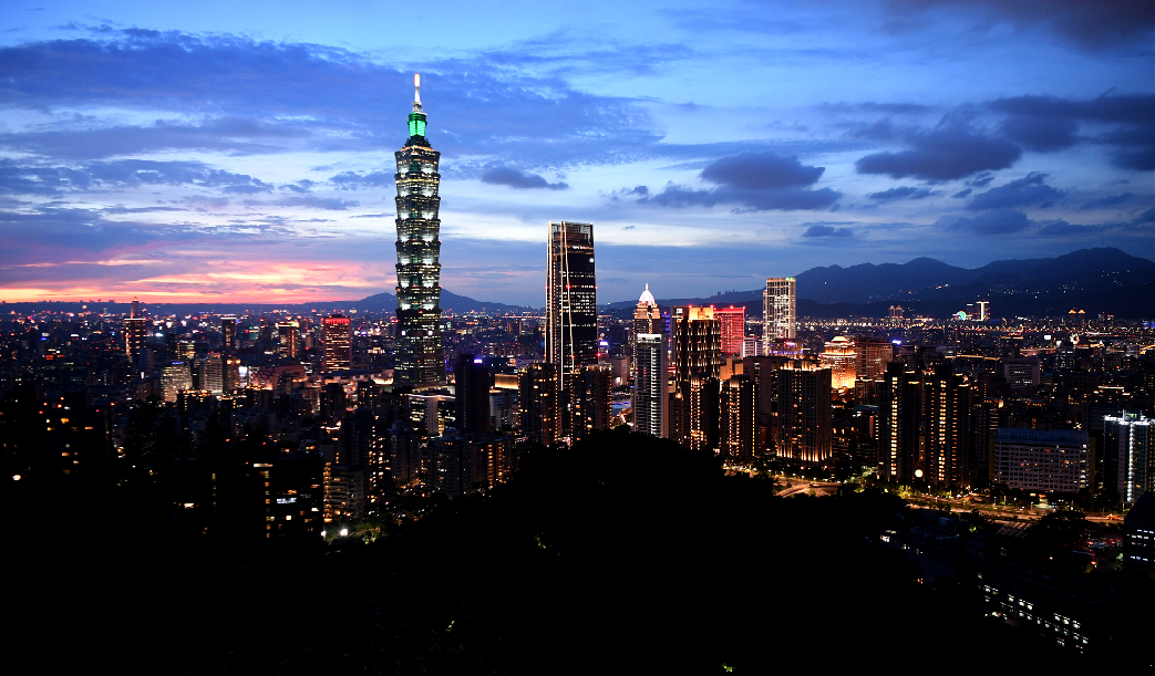Taiwan banks report profit decline