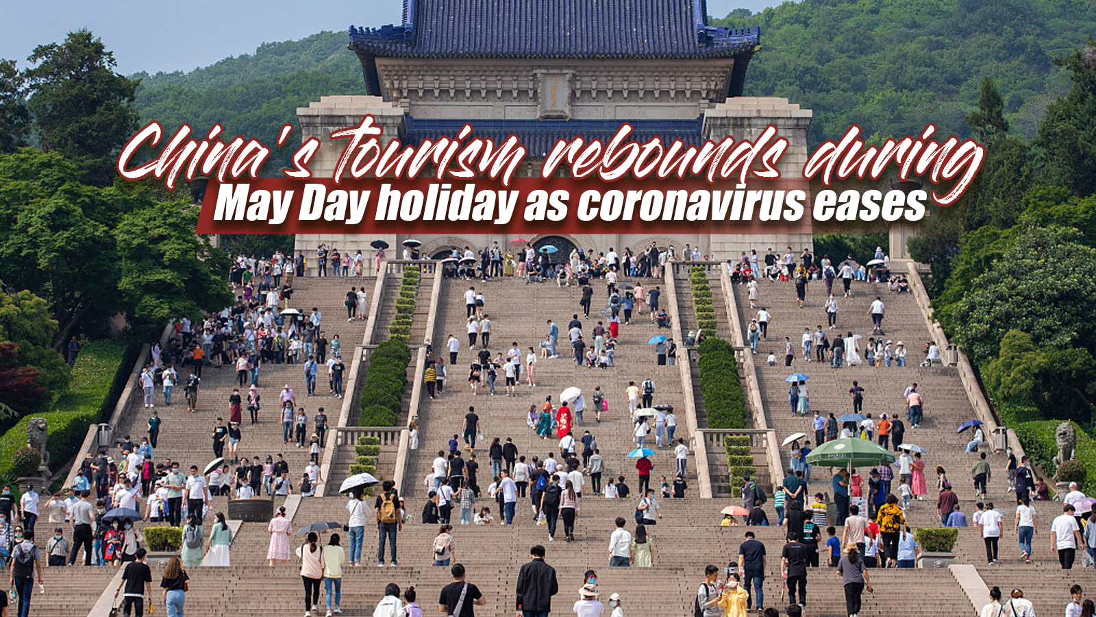 China's tourism rebounds during May Day holiday as coronavirus eases
