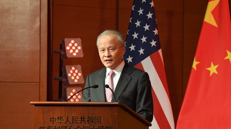 Ambassador Cui reiterates cooperation, solidarity in time of pandemic