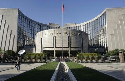 China's central bank skips reverse repos Thursday