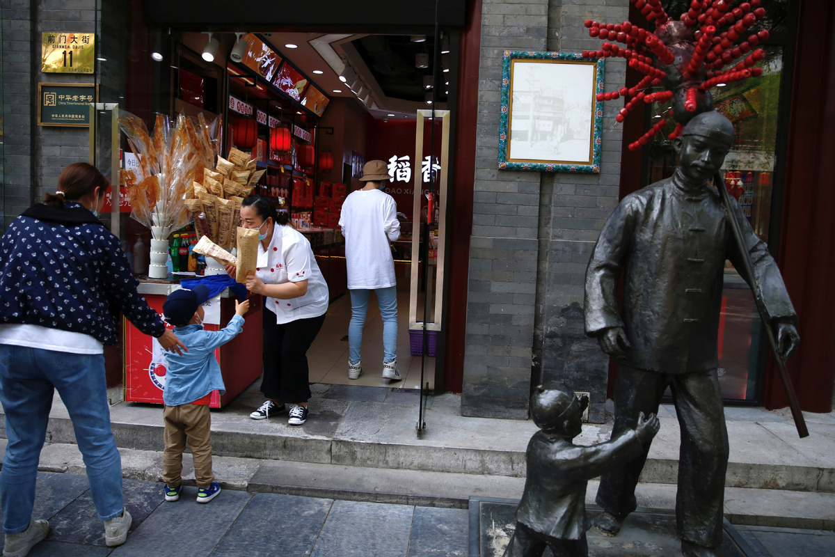 Beijing issues vouchers to boost cultural consumption