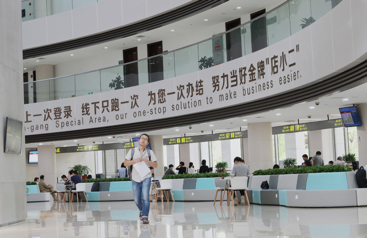 Enterprise registrations in China jump in April