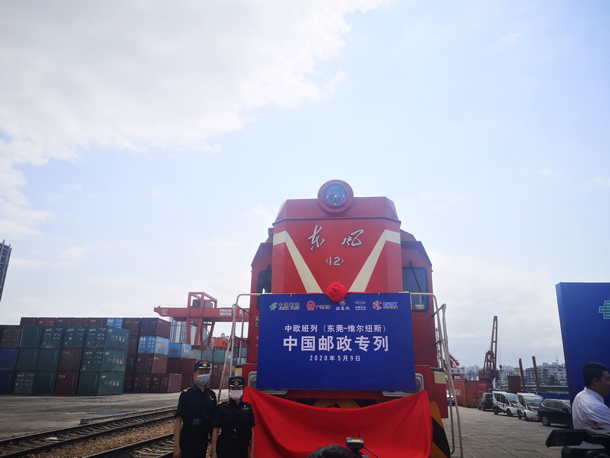 New freight train service launched to link S. China's manufacturing hub with Europe