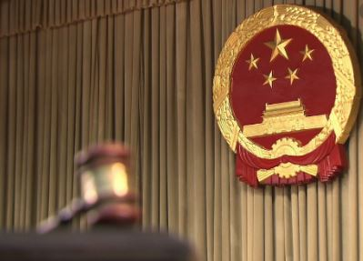 China investigates 795 judicial staff for duty-related crimes