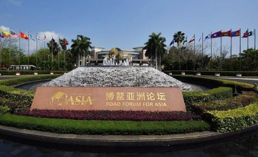 Boao Forum for Asia calls for mutual understanding, cooperation against COVID-19