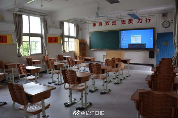 Junior three students in Wuhan to return to campus on May 20