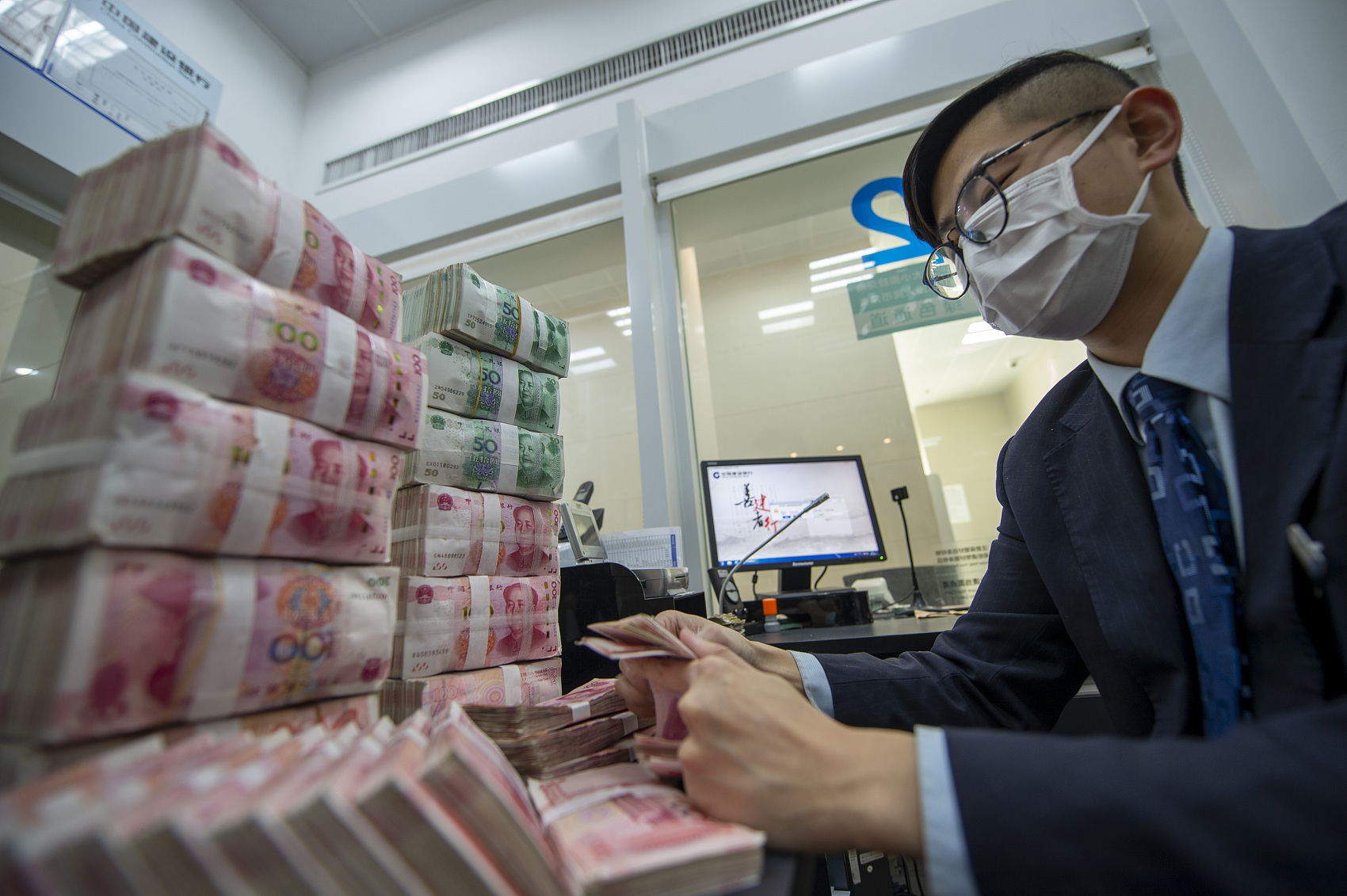 China central bank says no foundation for sustained inflation, deflation