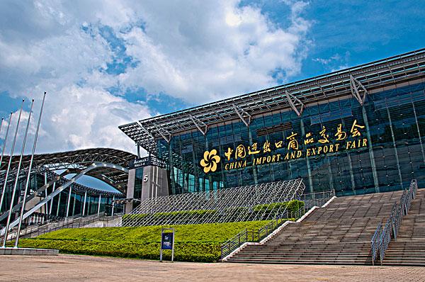 127th Canton Fair exempts exhibition fees for enterprises