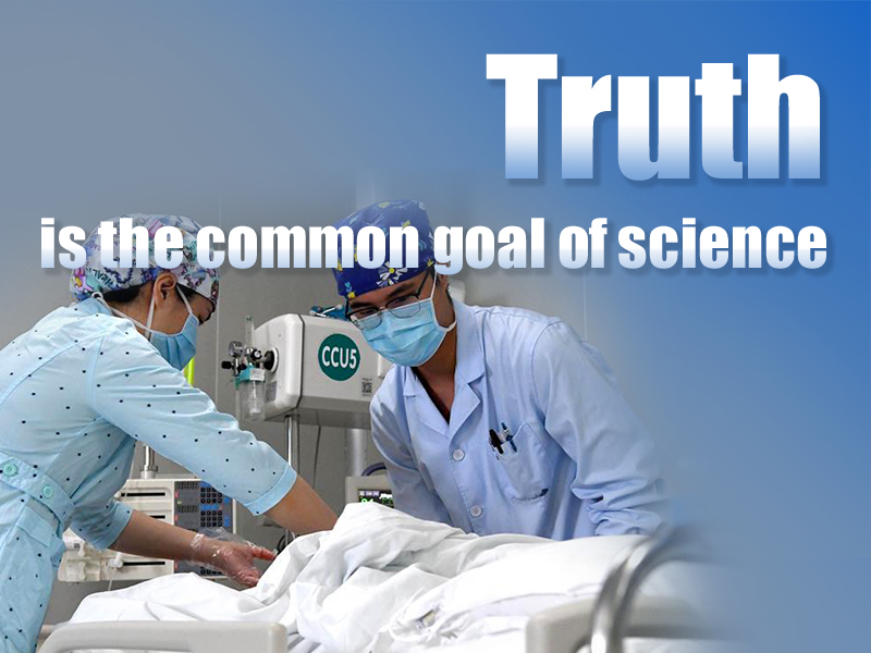 Poster: Truth is the common goal of science