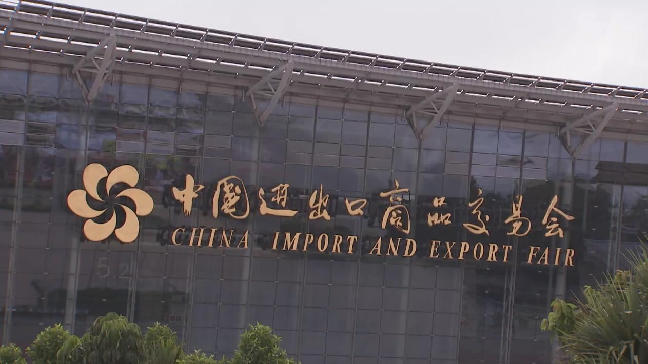 Tencent and Alibaba enter battle for Canton Fair presence