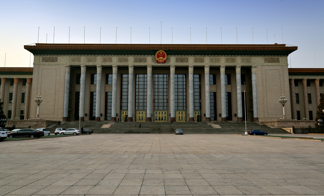 China's legislature to hold session in May