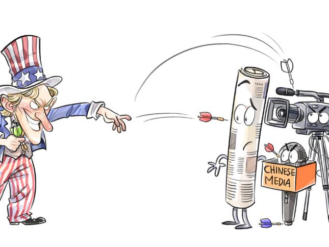 Targeting Chinese journalists unreasonable