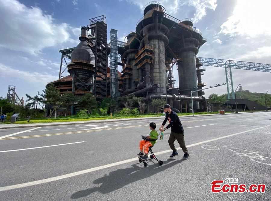 Shougang Industrial Park reopens in Beijing