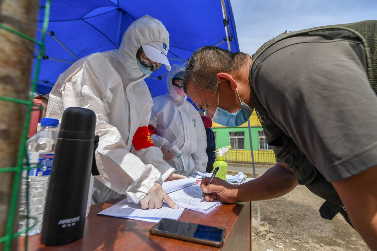 China sends team to northeastern city with recent cluster infections