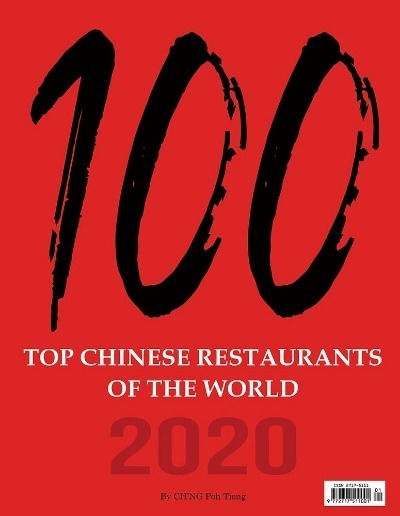 Culinary guide reveals best Chinese cuisine around the planet