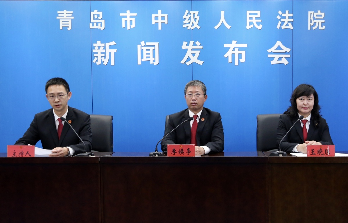 Shandong courts hear cases with foreign litigants