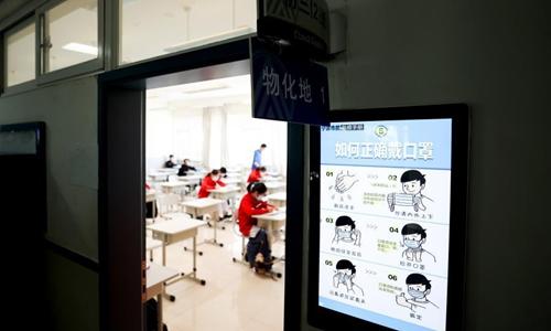 Parents mixed over Beijing school reopening