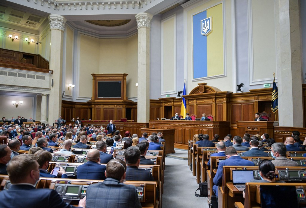 Ukrainian parliament passes banking law for IMF loans