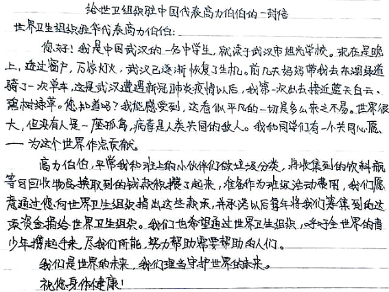 Wuhan student sends letter to WHO representative in China