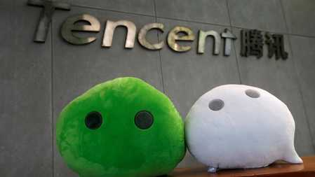 Tencent reports 26 pct revenue growth in Q1
