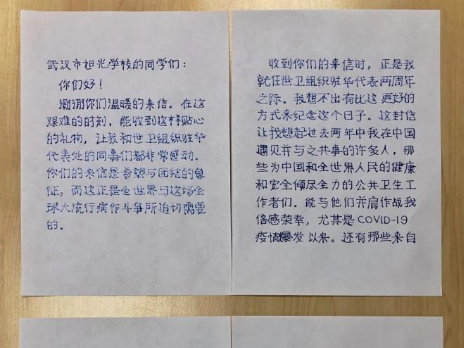 WHO Representative in China replies to a letter from a Chinese student