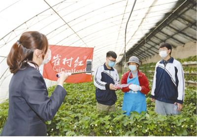Chinese vocational schools provide strong support for resumption of operations