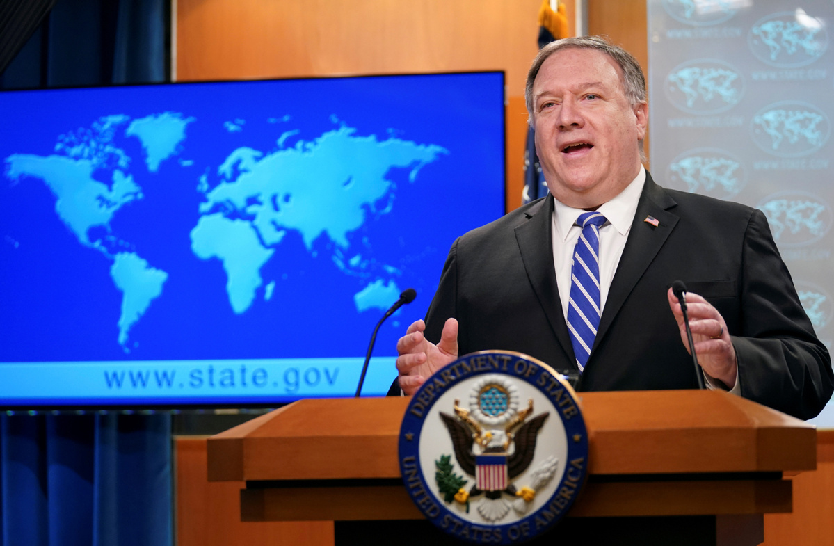 Chinese embassy in Israel refutes US Secretary Pompeo's China-related comments