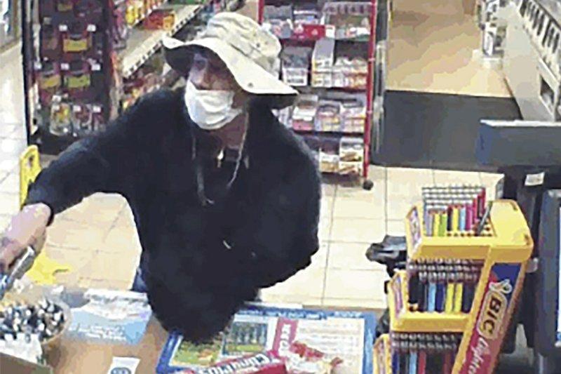 Coronavirus masks a boon for crooks who hide their faces
