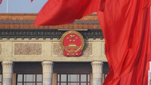 China starts new round of disciplinary inspection on central Party, gov't organs