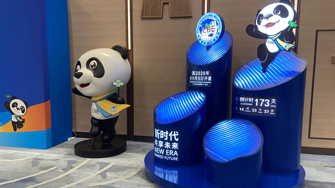 China to hold third International Import Expo in Shanghai as scheduled